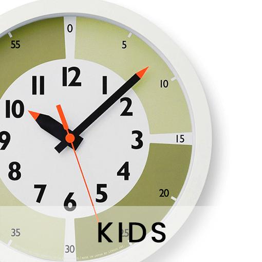 KinderUhren im OnlineShop von Tapeten und Uhren